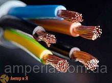 ПВС 5х2,5 провод, ГОСТ (ДСТУ), фото 2