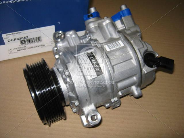 Компрессор кондиционера AUDI A4/A6 (производство Denso) (арт. DCP02052), AHHZX