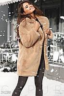 Модная женская шуба. Цвет карамельный.