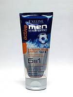 EVELINE MEN extreme  бальзам п/бритья Q10+R 200мл Active  5в1
