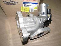 Клапан egr (Производство SsangYong) 6711400460