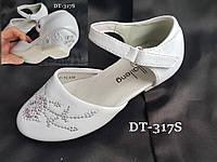 Нарядные туфли для праздников и утренников белые на каблучке