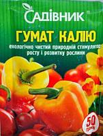 """Стимулятор роста Гумат Калия """"Садовник"""",50 г"""