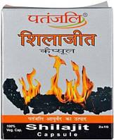 Индийское мумие Шиладжит Патанджали (Shilajit Patanjali) 20 капс