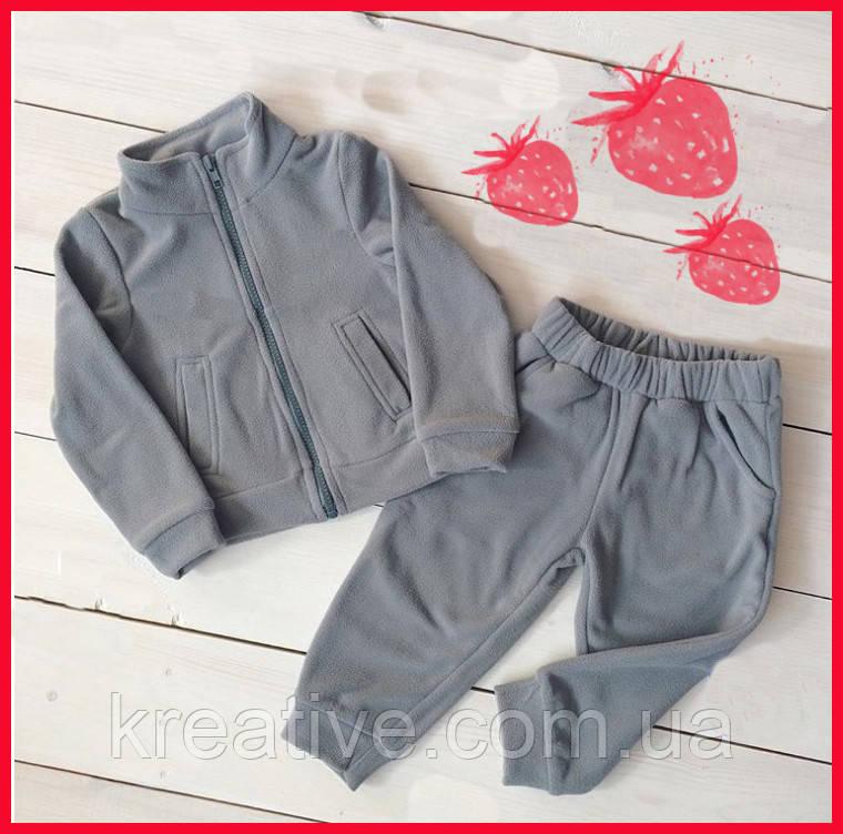 Флисовые спортивные детские костюмы оптом (под заказ от 50 шт) с НДС ... f12b52d7a15