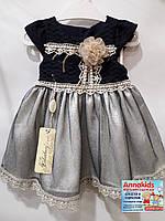 Нарядное платье на девочку, Blueberrys, рост 80-104 cм.