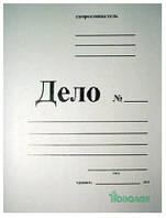 """Папка-скорошиватель """"Дело"""" . без сшивающего механизма"""