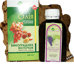 Виноградних кісточок, олія 50 мл