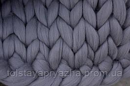 Шерсть для пледа (толстая пряжа) серия Кросс, цвет туча