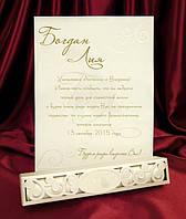 Оригинальные пригласительные в виде свитков в бежевых тонах, приглашения на свадьбу с печатью текста