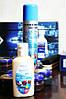 Универсальная пропитка Tarrago hightech nano protector 250 ml