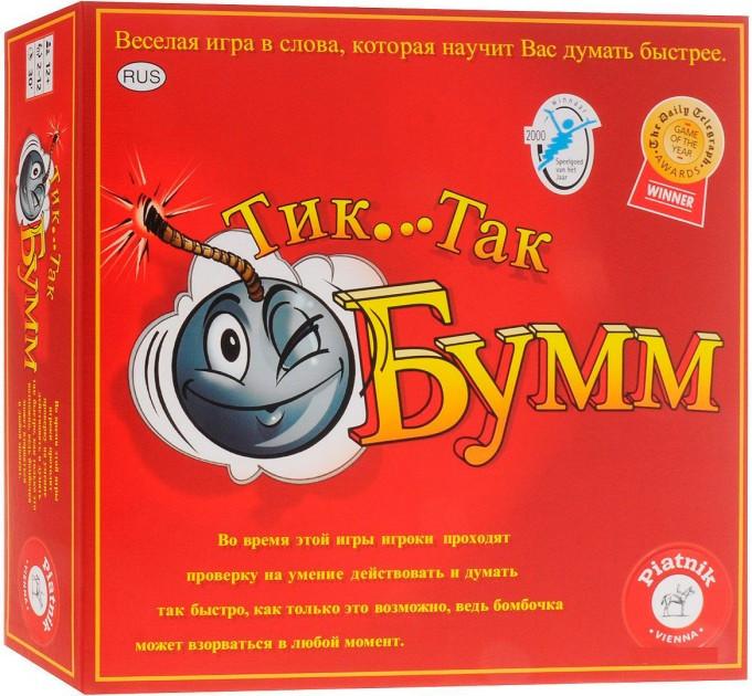 Настольная игра Тик Так Бумм (798092) TM Piatnik