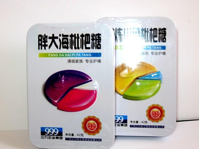 Антибактериальные леденцовые конфеты Вековой Восток