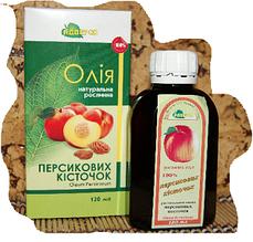 Персикових кісточок олія 50 мл