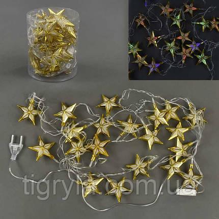 Волшебные звезды - новогодняя гирлянда светодиодная разноцветные лампочки, Лед декор витрин, фото 2