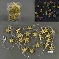 Волшебные звезды - новогодняя гирлянда светодиодная разноцветные лампочки, Лед декор витрин