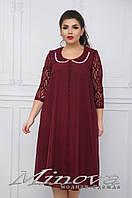 Платье женское из гипюра с накидкой с 54 по 62 размер, фото 1