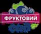 """ФРУКТОВИЙ САД АТ""     РОЗСАДНИК"