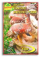 Мицелий «Шиитаке Императорский» 10 г
