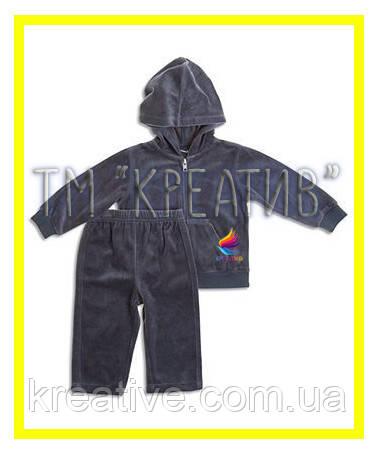 Спортивные флисовые детские костюмы оптом (под заказ от 50 шт) с НДС - ООО 0b5324615d5