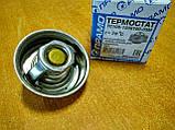 Термостат УАЗ (70 градусов), фото 2