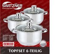 Набор Кухонной посуды, Switzner 6 предметов  , и cтеклянными крышками