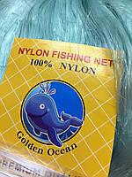 Сетеполотно Golden Ocean 38х0,16х200х200  Singapore (Сингапур)