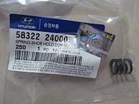 Пружина тормозного механизма (Производство Mobis) 5832224000
