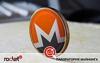 Криптовалюта Monero (ХМR)