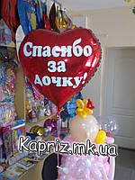 Фольгированный шар- сердце с надписью,наполненный гелием