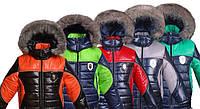 Детская куртка зимняя для мальчика подростка