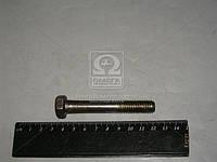Болт призонный длинн. (Производство МТЗ) 50-2403034-А