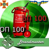 Огнепреградитель оп 100
