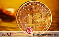 Криптовалюта Bitcoin (BTC)