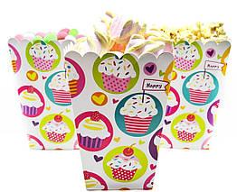 """Набор коробочек для сладостей """" Кексы"""" 5 штук"""