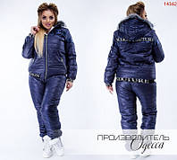 Зимний спортивный костюм, лыжный костюм. Размер 48, 50, 52, 54