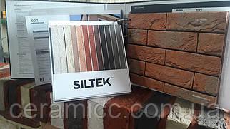 SILTEK М-5 Габро до 8 % Клинкер