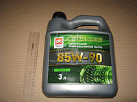 Масло трансмисс.  SAE 85W-90 API GL-5 (Канистра 3л)
