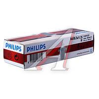 Лампа 24V BAX24V 1,2W BAX8,3s Grey (производство Philips) (арт. 13597CP)