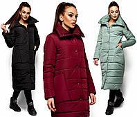 Зимняя куртка-одеяло Альма (42-48 в расцветках)