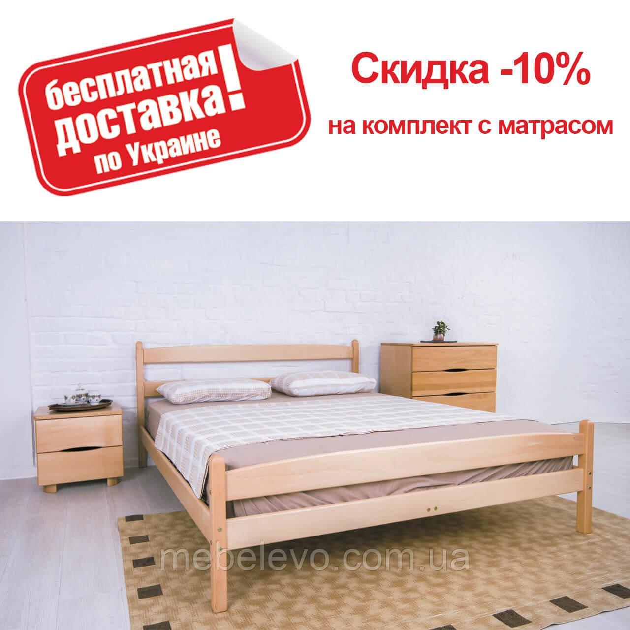 Кровать двуспальная Лика с изножьем 180 Олимп