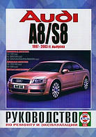 Audi A8 (1998-2002)