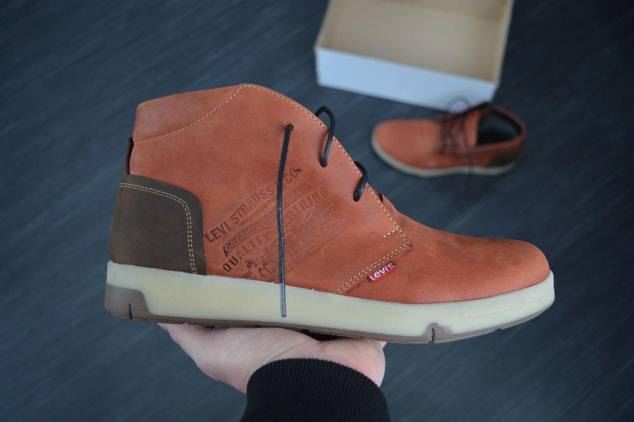 Мужские  зимние ботинки Levis (оранжевые), ТОП-реплика