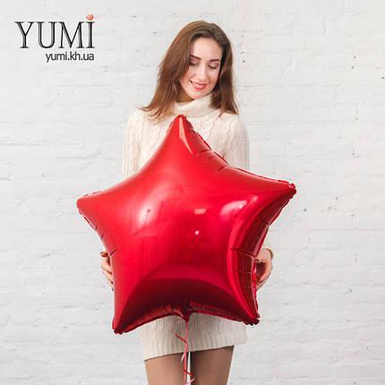 Воздушный шарик с гелием в форме звезды, фото 2