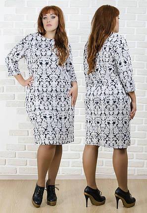 """Уютное женское платье ткань """"Стеганый трикотаж"""" Ч-Б 50, 52, 54, 56 размер батал, фото 2"""