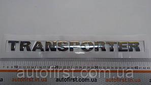 "TURK Значок ""Transporter"" (Хром) задней двери VW T-5 03"