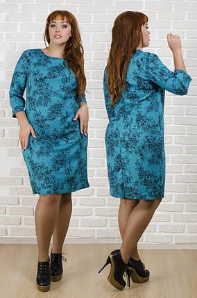 """Комфортное женское платье ткань """"Стеганый трикотаж""""  50, 52, 54, 56 размер батал, фото 2"""