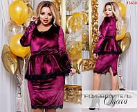 Костюм женский, кофта с баской и юбка. Ткань бархат + кружево.  Размер 48, 50, 52, 54, 56