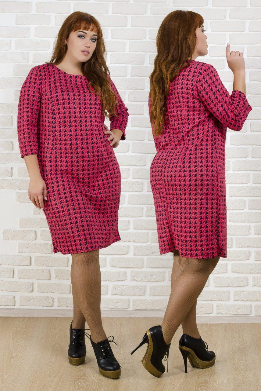 """Комфортное женское платье ткань """"Стеганый трикотаж""""  50 размер батал"""