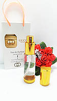 Gucci Guilty - Travel Perfume 35ml
